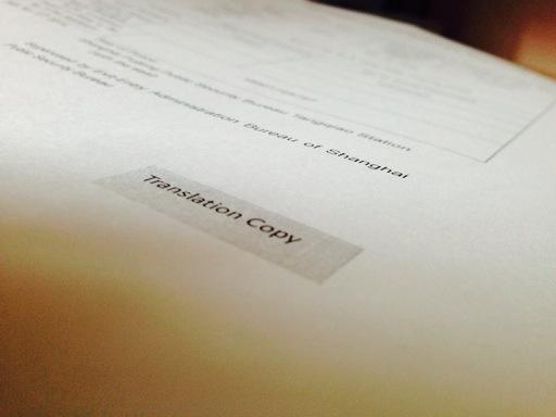Divorce Certificate translation in Houston